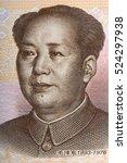 Mao Zedong   Mao Tse Tung...