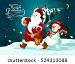 christmas day holidays greeting ... | Shutterstock .eps vector #524313088