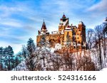 beautiful famous castle of... | Shutterstock . vector #524316166