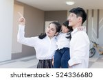 asian family happy daughter... | Shutterstock . vector #524336680