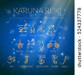 sacred geometry. reiki symbol.... | Shutterstock .eps vector #524337778