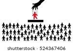 hidden people management....   Shutterstock .eps vector #524367406