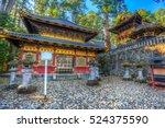 Nikko Toshogu Shrine Temple In...