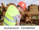 constructor suffering from... | Shutterstock . vector #524380564