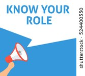know your role announcement.... | Shutterstock .eps vector #524400550