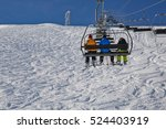 ski slope in cold weather | Shutterstock . vector #524403919