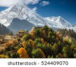 himalayas mountain landscape.... | Shutterstock . vector #524409070