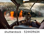 helicopter cockpit flies in... | Shutterstock . vector #524439634