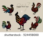 vector 2017 happy new year card ... | Shutterstock .eps vector #524458000