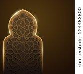 islamic greeting vector design... | Shutterstock .eps vector #524483800