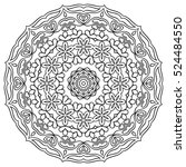 adult coloring book page. round ... | Shutterstock .eps vector #524484550