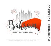 bahrain national day background.... | Shutterstock .eps vector #524526520
