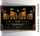 indian wedding invitation ... | Shutterstock .eps vector #524536090
