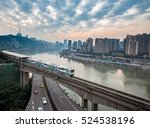 China Chongqing Elevated Light...