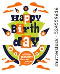greeting card with happy... | Shutterstock .eps vector #524559616