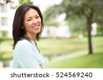 portrait of happy woman outside. | Shutterstock . vector #524569240