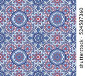 vector laced decorative... | Shutterstock .eps vector #524587360