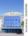 Small photo of Astana, Kazakhstan - September 4, 2016: Kazakh Agro Technical University named after S.Seifullin