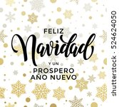 new year in spanish golden text ... | Shutterstock .eps vector #524624050