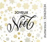 christmas in france joyeux noel ... | Shutterstock .eps vector #524624134