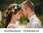 wedding couple  portrait of... | Shutterstock . vector #524636614