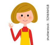 the female of the apron ok sign | Shutterstock .eps vector #524646418