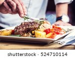 chef in hotel or restaurant... | Shutterstock . vector #524710114