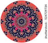 Circle Ethnic Rug With Flower ...