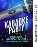 karaoke party invitation poster ... | Shutterstock .eps vector #524732488