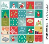 advent calendar. christmas... | Shutterstock .eps vector #524782660