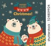 polar bears say hello | Shutterstock .eps vector #524809924