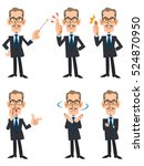 six types of poses and gestures ... | Shutterstock .eps vector #524870950