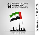 united arab emirates  uae .... | Shutterstock .eps vector #524898268