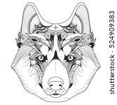 vector illustration of husky...   Shutterstock .eps vector #524909383