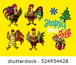 happy new year 2017.  christmas ... | Shutterstock .eps vector #524954428
