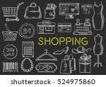 vector chalk sketch shopping... | Shutterstock .eps vector #524975860