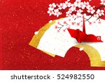 rooster crane greeting card... | Shutterstock .eps vector #524982550