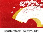 cherry japanese paper new year... | Shutterstock .eps vector #524993134