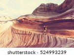 hike in the utah mountains   Shutterstock . vector #524993239