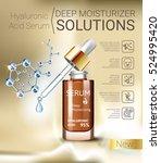 hyaluronic acid moisturizing...   Shutterstock .eps vector #524995420