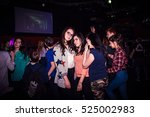 russia  kirov   november  13 ... | Shutterstock . vector #525002983