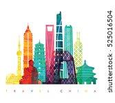 china detailed skyline. vector... | Shutterstock .eps vector #525016504