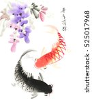 red and black koi carps hand...   Shutterstock . vector #525017968