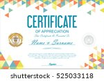 certificate template abstract... | Shutterstock .eps vector #525033118