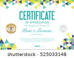 certificate template abstract... | Shutterstock .eps vector #525033148