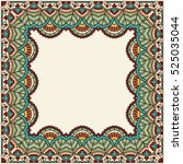 invitation card with mandala. | Shutterstock .eps vector #525035044
