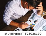 business analysis   calculator  ... | Shutterstock . vector #525036130