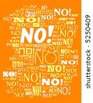 no  | Shutterstock .eps vector #5250409