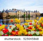binnenhof dutch parliament  ... | Shutterstock . vector #525045868