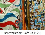 assorted colorfull fabric like... | Shutterstock . vector #525054193